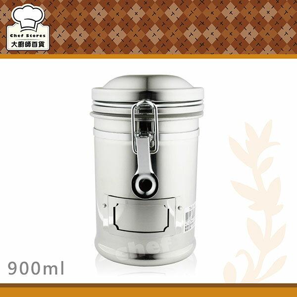 寶馬牌不銹鋼密封罐儲豆罐900ml郵筒式物品名插卡-大廚師百貨