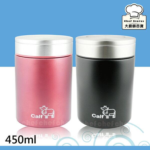 牛頭牌小牛不銹鋼食物保溫罐450ml保溫杯內膽一體成型-大廚師百貨