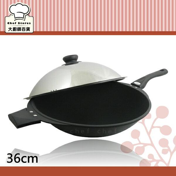 牛頭牌炒菜鍋小牛黑石炒鍋36cm單把無塗層-大廚師百貨