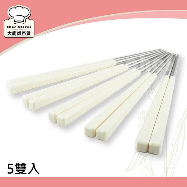 牛頭牌彩晶鋼筷不銹鋼筷子5雙入/組白色方頭筷不滾動-大廚師百貨