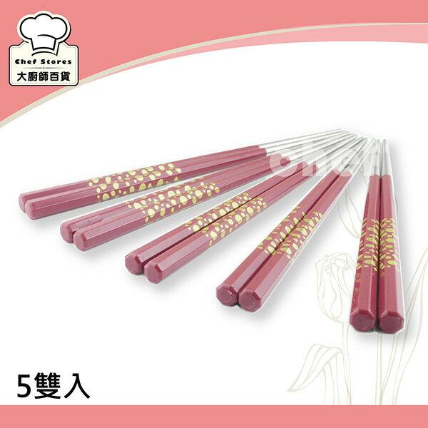 牛頭牌雅潔不銹鋼筷子八角筷防滑5雙入/組紅色-大廚師百貨