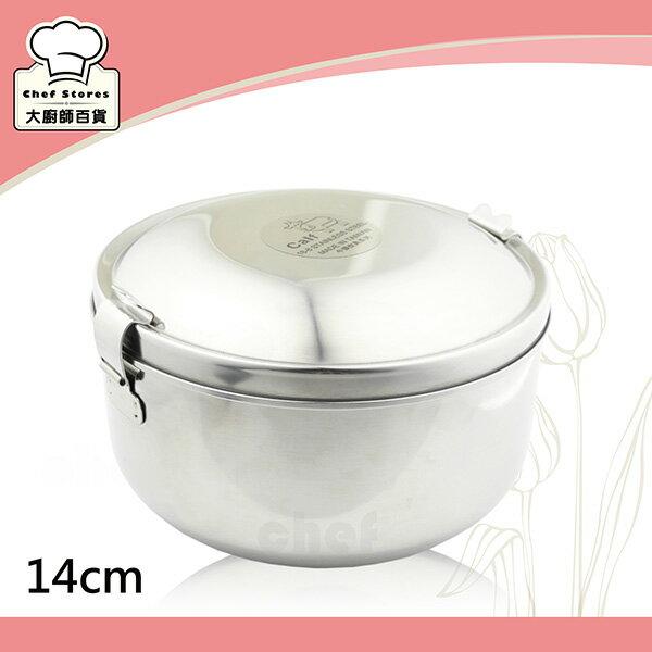 牛頭牌小牛不鏽鋼隔熱便當盒附菜盆14cm可放兒童碗-大廚師百貨