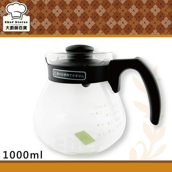 HARIO耐熱玻璃壺可微波加熱1L壺身附刻度冷水壺-大廚師百貨