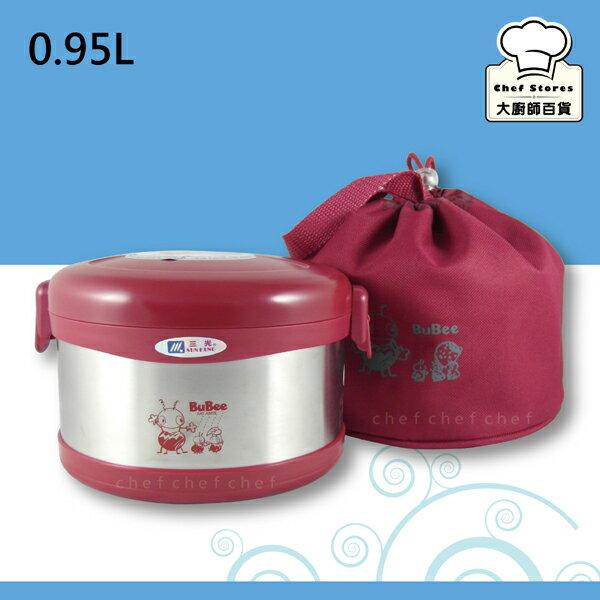 三光牌佳用不鏽鋼保溫便當盒0.95L紅色附隔層提袋-大廚師百貨