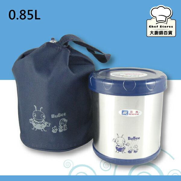 三光牌保溫提鍋蘇香不鏽鋼保溫便當盒0.85L藍附隔層提袋-大廚師百貨