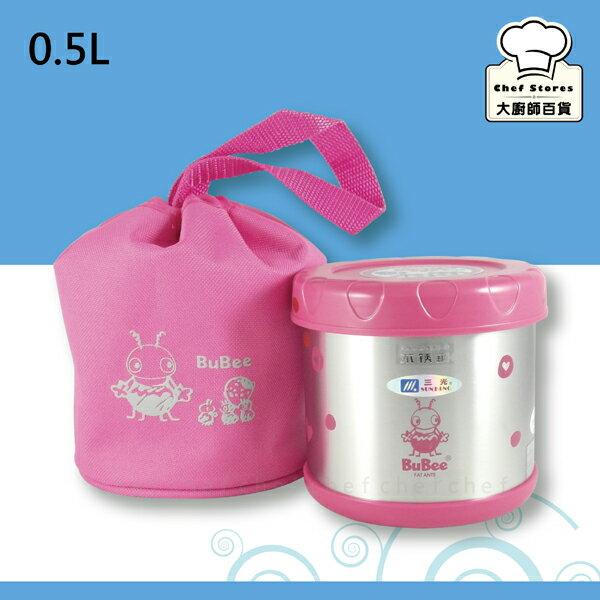 三光牌食物保溫罐溫心保溫便當盒0.5L粉色附提袋-大廚師百貨