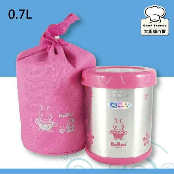 三光牌溫心不鏽鋼保溫提鍋0.7L粉色附隔層提袋-大廚師百貨