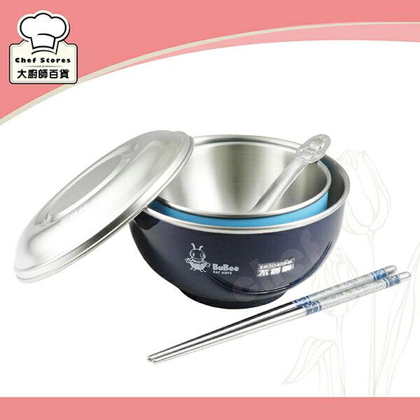 小蟻布比國中小學便當盒餐具四件組隔熱碗附蓋14cm+兒童碗+湯匙+筷子-大廚師百貨