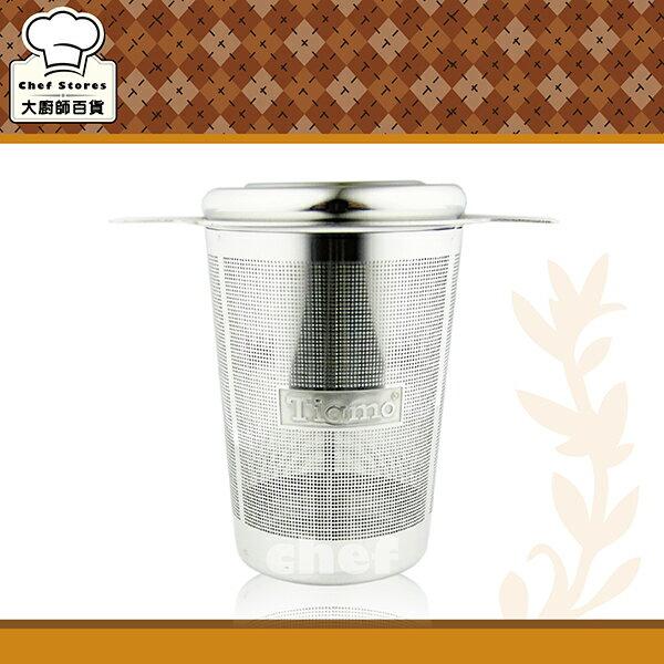 Tiamo不鏽鋼錐型濾網咖啡濾器花茶泡茶過濾網適用各式杯款-大廚師百貨