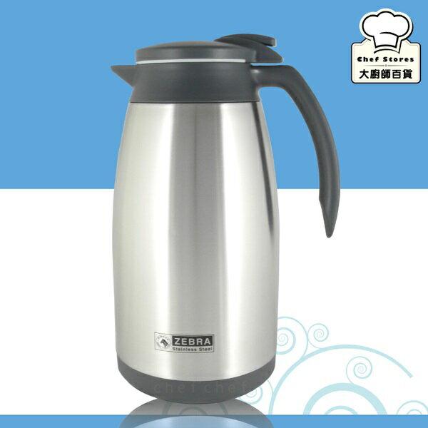 斑馬牌保溫壺不銹鋼真空水壺2000cc咖啡壺旋轉底座-大廚師百貨