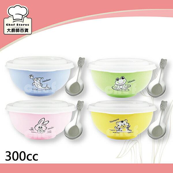 斑馬牌隔熱碗彩色不銹鋼兒童碗PP蓋附蓋湯匙-大廚師百貨