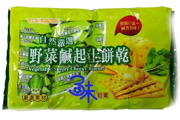 (馬來西亞) 厚毅 野菜鹹起士餅乾 1包 455 公克 特價 103 元 【4719778006706 】