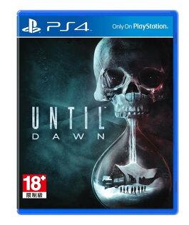 現貨供應中 亞洲中文版 不含特典鐵盒  [限制級] PS4 直到黎明