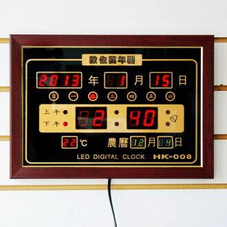 橫式插電時尚LED萬年曆電子鐘HK-008