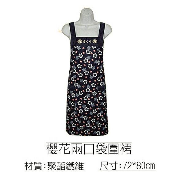 日本風櫻花兩口袋圍裙GS511藍