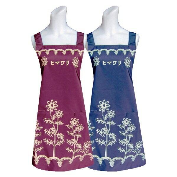 向日葵口袋圍裙(藍/紅)任選C560
