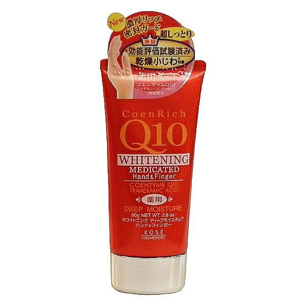 日本KOSE Q10活齡深層潤澤護手霜-80g
