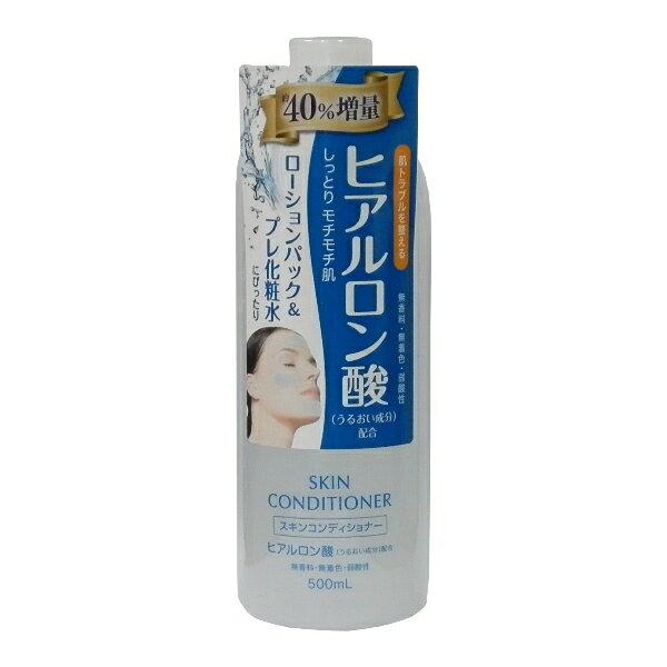 (日本Naris up)玻尿酸保濕敷顏化妝水-500ml
