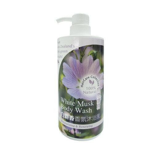 Timaru堤瑪露自然素材白麝香香氛沐浴乳700ml