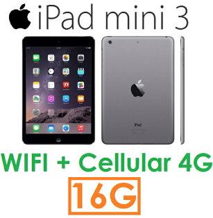 【原廠現貨】蘋果 Apple iPad mini 3(WIFI + Cellular 4G版)16G 平板電腦 mini3