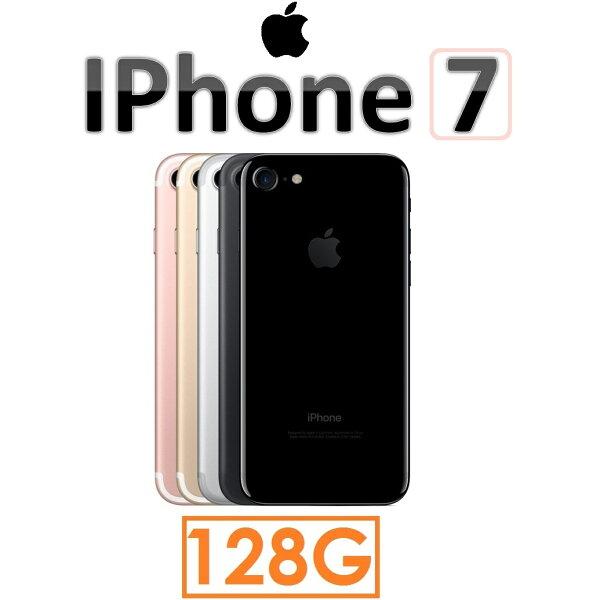 【iPhone7 新機上市】蘋果 Apple iPhone 7 4.7吋(128G)4G LTE 智慧型手機 iPhone7 i7 A10 RETINA(送透明空壓殼)