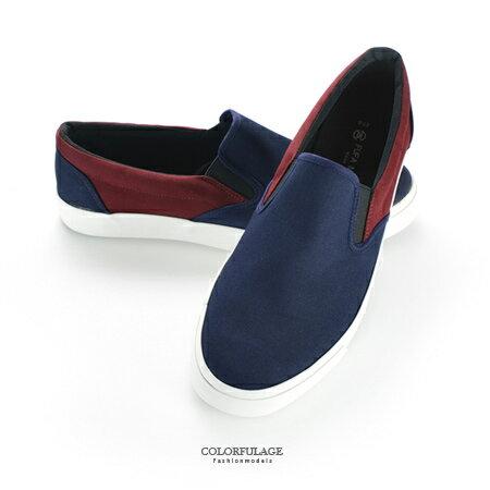 百搭休閒鞋 質感拼接雙色布面懶人鞋型男鞋 舒適好穿 防臭鞋墊 柒彩年代【NR29】MIT台灣製造 0