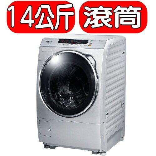 《結帳打95折》Pannasonic國際牌【NA-V158BW-L】洗衣機《14公斤,滾筒,無烘乾》
