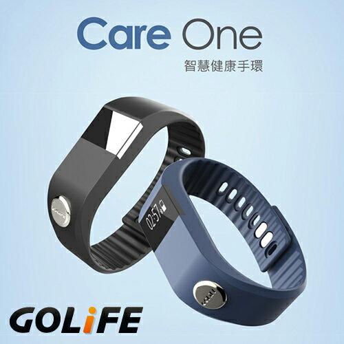 PAPAGO! GOLiFE Care One 智慧健康手環 ◆輕盈柔質感設計◆智慧提醒