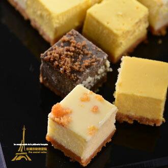 【法國的秘密甜點】巴黎寶石水晶生乳酪蛋糕,香濃生乳酪蛋糕綜合口味,原味/黑芝麻/芒果一次滿足!規格550g