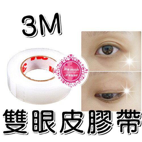 ◇大眼效果/神奇眼妝◇嘉奈兒3M透氣膠帶(白色)雙眼皮貼(整捲)[49163]