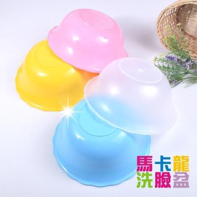 馬卡龍色系>>美容護膚按摩清潔洗臉盆(直徑22.5cm)-單入不挑色 [41870]