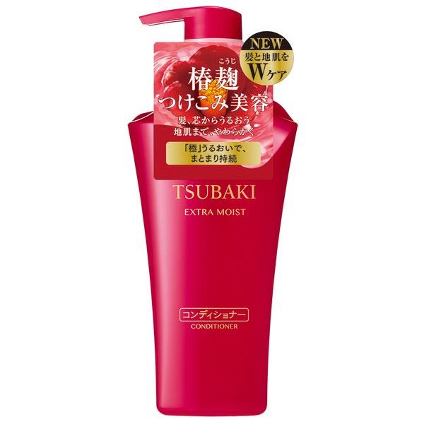 【毛躁髮適用】TSUBAKI思波綺極耀潤澤潤髮乳-500ml [48696]杏代言