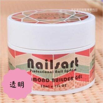 [美國原裝進口]Nailsart E-0017鑽石香紛延長膠50ml(透明色) [49092]