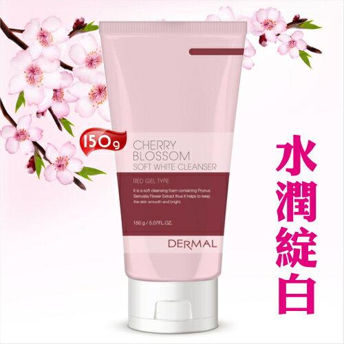 【買一送一】韓國DERMAL櫻花柔膚嫩白洗面乳-150g [52111]超綿密彈力泡沫