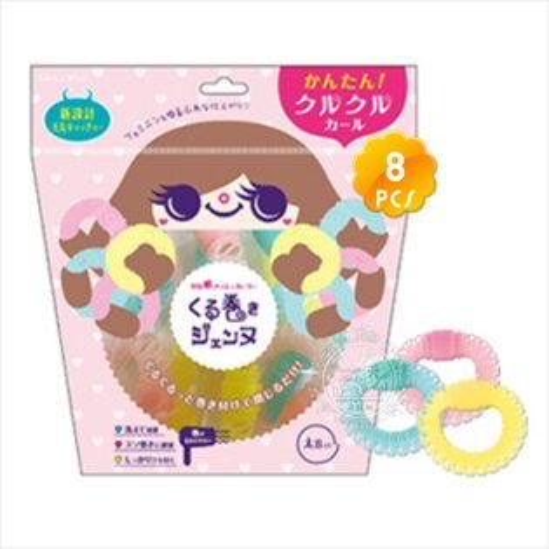 【自然捲度好浪漫】貝印120-01甜甜圈髮捲(L/8入) [52294]