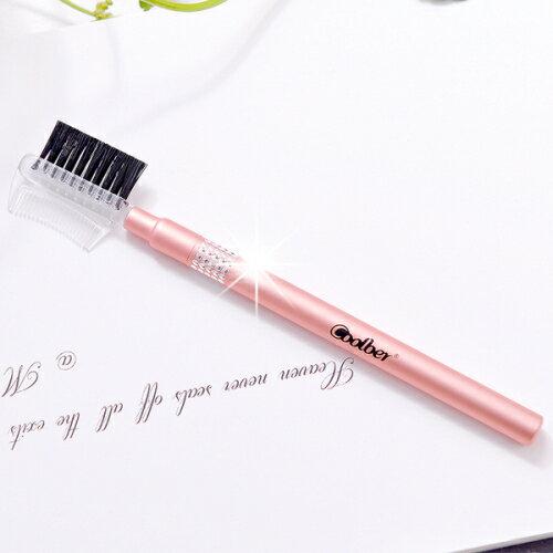 【化妝刷具】酷品C-169雙面睫毛.眉毛刷梳-單支(質感玫瑰金) [53095]