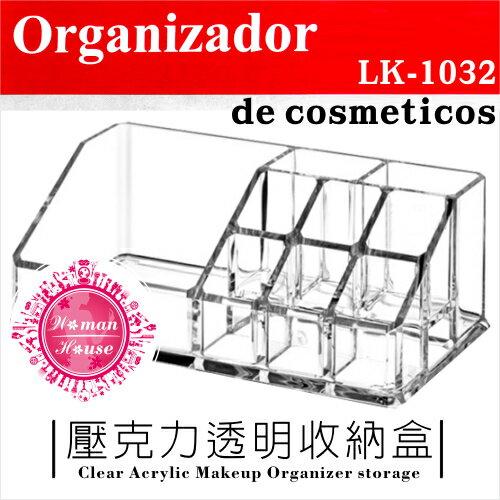 保養化妝品壓克力透明收納盒.置物展示架(單入)LK-1032 [53455]
