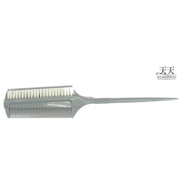 派迪佳 日式三排牙雙面染髮梳 灰色 [21284] ::WOMAN HOUSE::