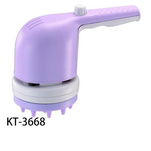 廣大 KT-3668幻影電動魔掌 [23673] ::WOMAN HOUSE::