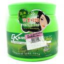 CK N-95 馬油添加修護髮霜 550ml [24614] ::WOMAN HOUSE::