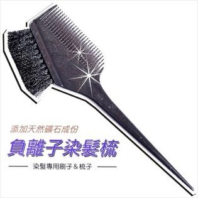 B-4004負離子鋸齒狀染髮梳-單支 [29788] ◇美容美髮美甲新秘專業材料◇
