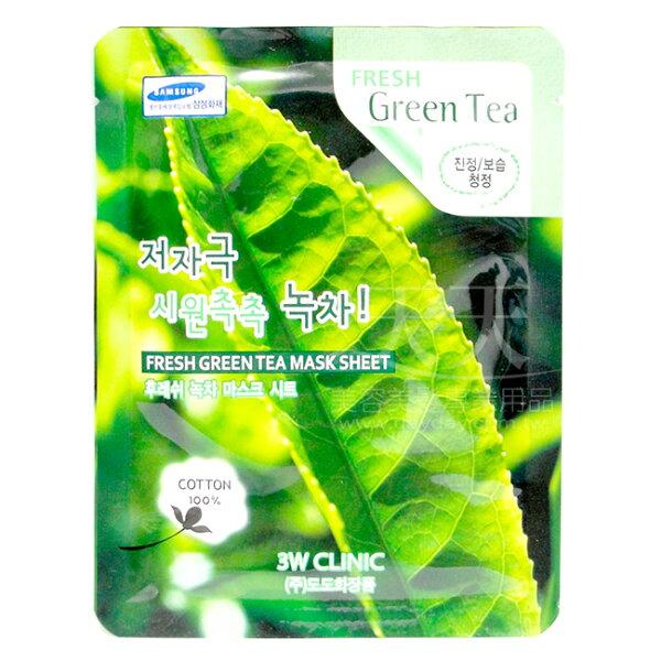 3W 100%純棉保濕面膜單入(綠茶) [34572] ::WOMAN HOUSE::