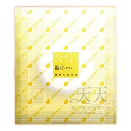 永和三美人粉撲 #212海小 (單入) [38007] ::WOMAN HOUSE:: 國家考試/乙丙級/教學練習
