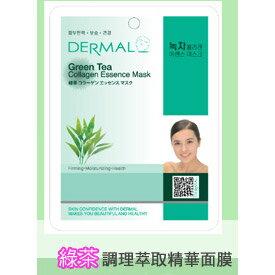 韓國DERMAL 綠茶萃取精華面膜 1入 [42761] ::WOMAN HOUSE::
