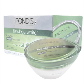 旁氏PONDS 潤澤保濕晚霜 50ml [44268] ::WOMAN HOUSE::