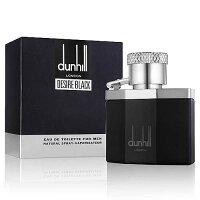 聖誕節禮物推薦到【送禮物首選】Dunhill DESIRE BLACK夜幕紳士男性淡香水-30ml [47731]