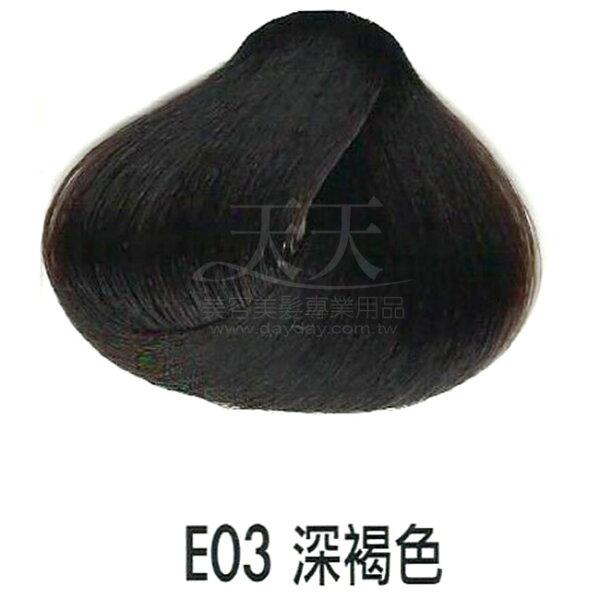 耐婷 亮彩染髮劑 E03-深褐色60g [67248] ::WOMAN HOUSE::