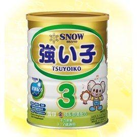 ~新上市~雪印金強 い子幼兒成長奶粉 900g,一箱共12罐,加送玩具,澳洲原裝進口