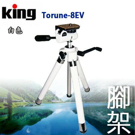 """【日本 King】 TORUNE EV8 EV-8 超輕巧 8段式腳架 三腳架(白色)""""正經800"""""""