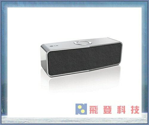 【藍芽喇叭】 LG 樂金 NP7550 MusicFlow P7 可攜式智慧藍牙揚聲器/喇叭 含稅開發票公司貨